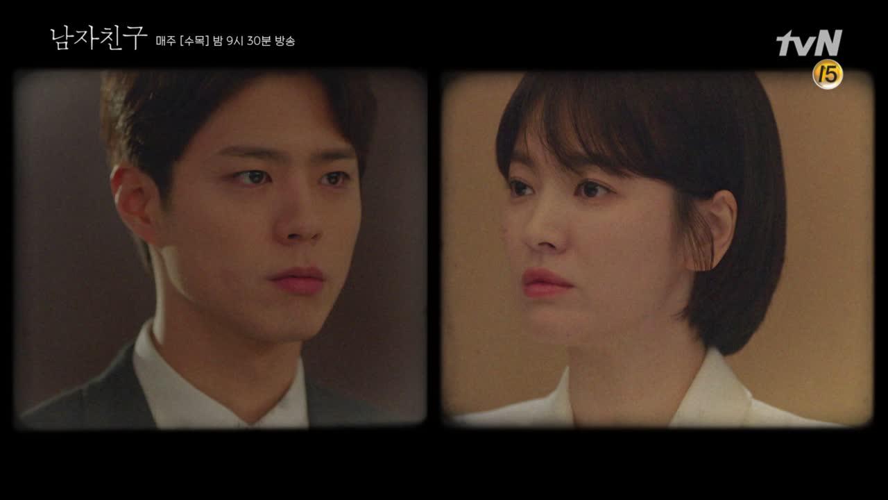 다시 용기를 낸 진혁, 수현을 향한 발걸음! #남자친구