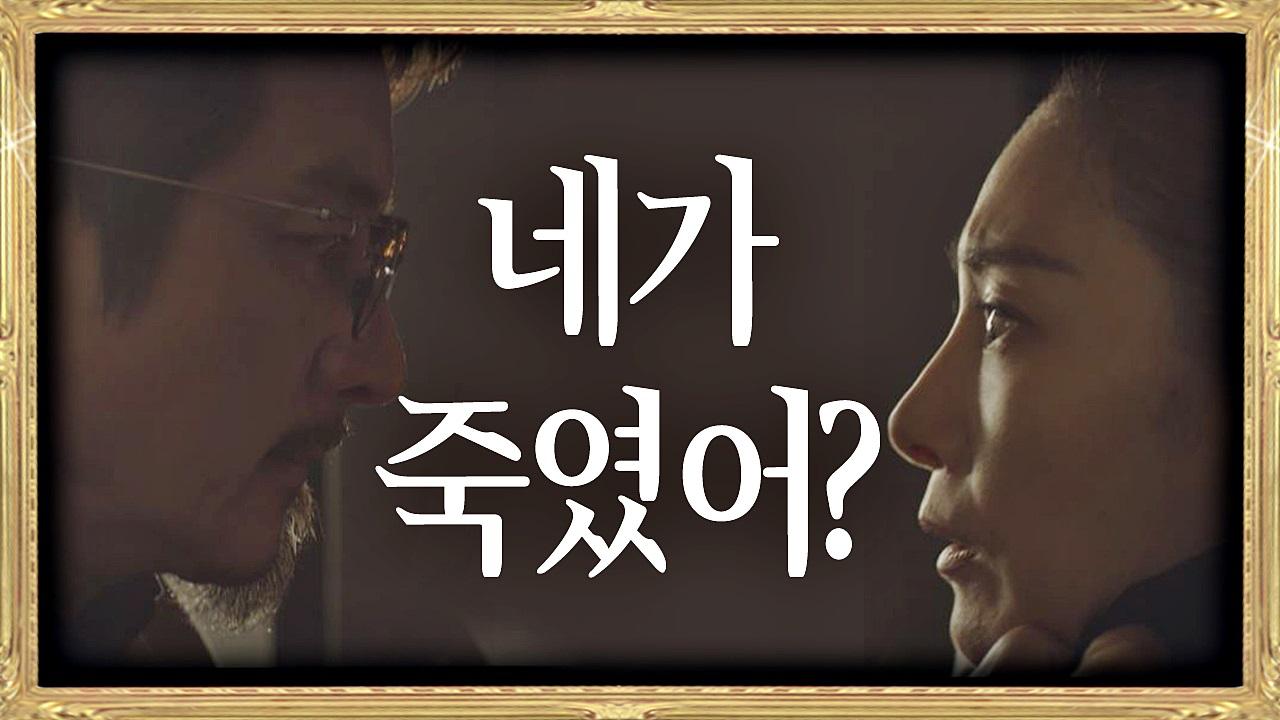 """[엔딩] """"네가 죽였어?♨"""" 김서형을 찾아가 폭발한 정준호! #SKY캐슬"""