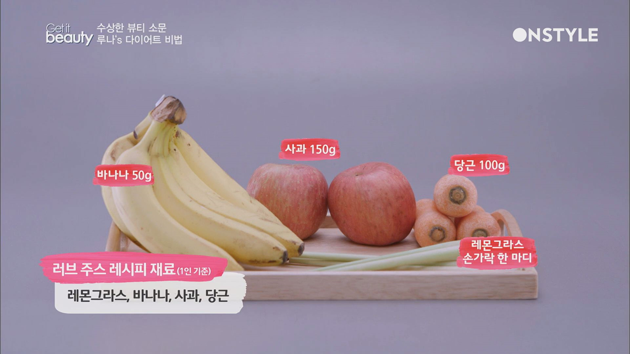 8kg 감량 다이어트 식단
