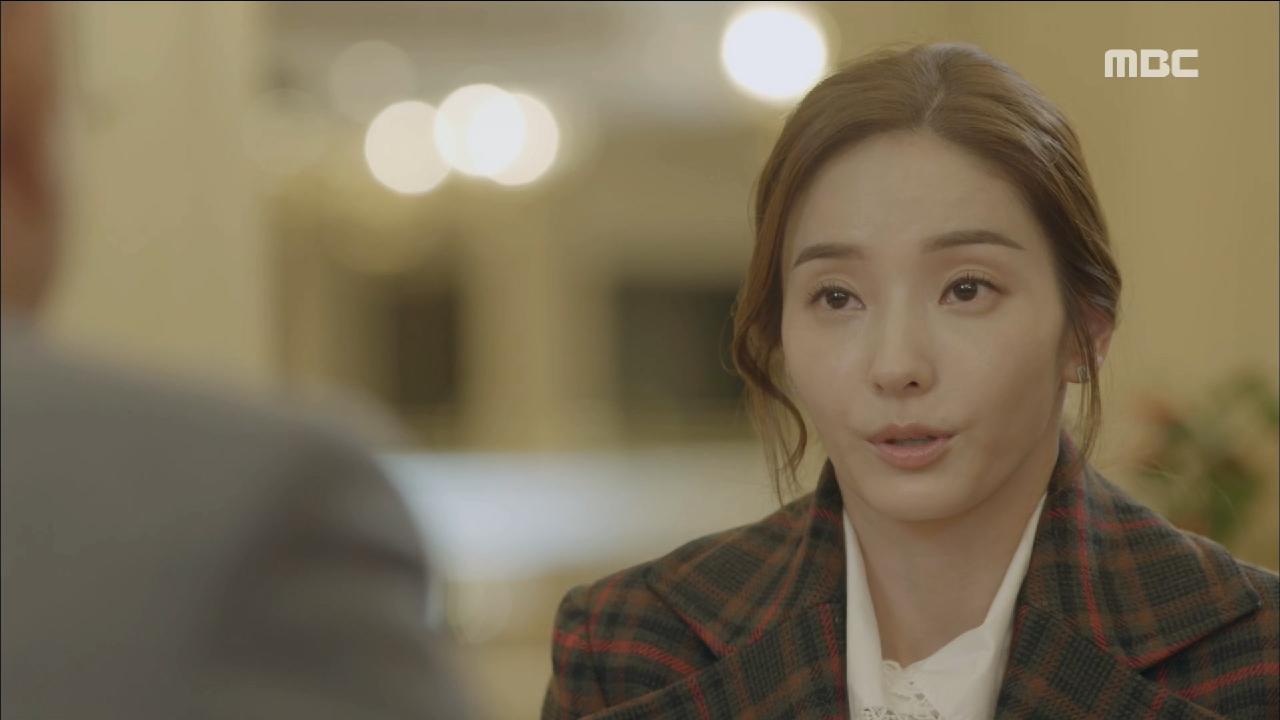 박근형에게 한채영,'제 아이는 평생 안 보겠다고 하셨고 그 말씀대로 해주세요!' #신과의약속