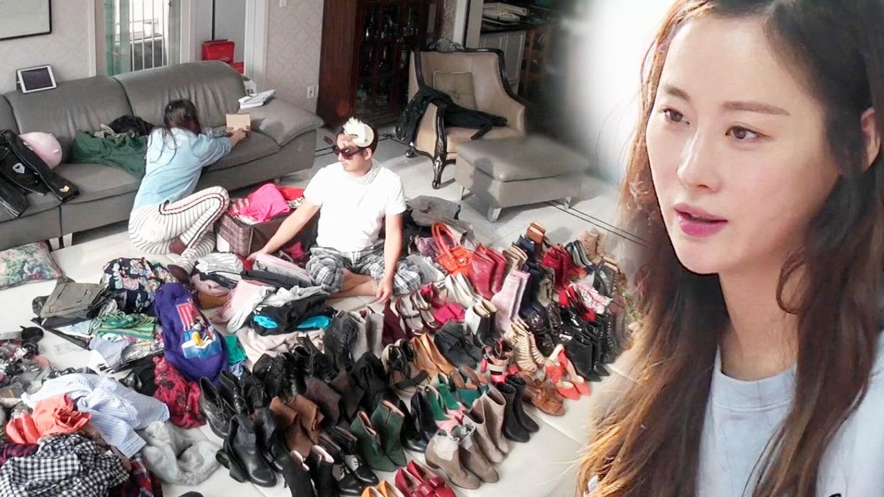 윤혜원, 대박 쇼핑몰 사장다운 옷과 신발 '기부 플리마켓' #동상이몽2_너는내운명