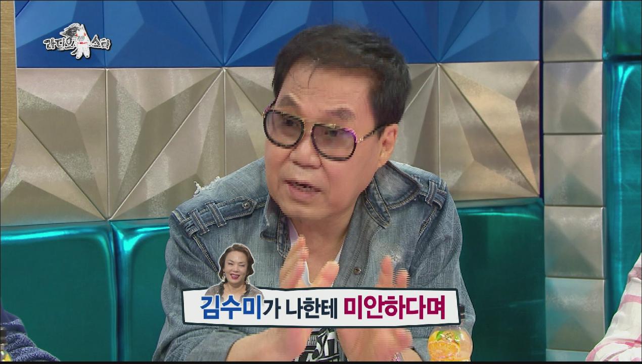 조영남, 김수미와의 전말 공개