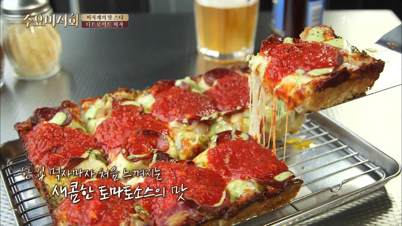 피자계의 핫 스타