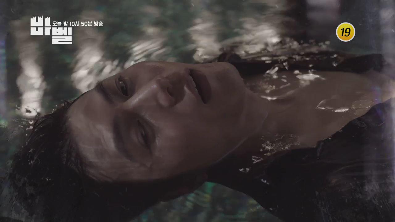 「바벨 5회 특별기획드라마 [바벨] 5회 예고」的圖片搜尋結果