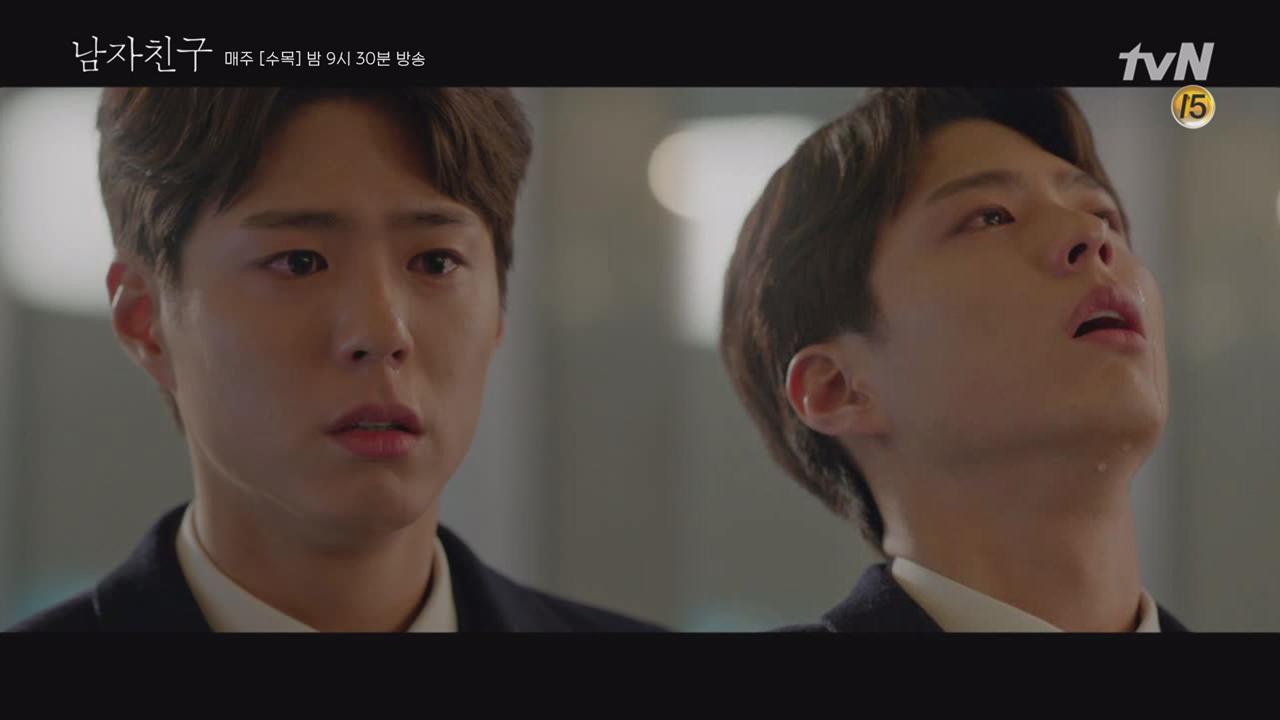 '왜... 나를 버려?' 진혁, 심장이 쿵 #남자친구