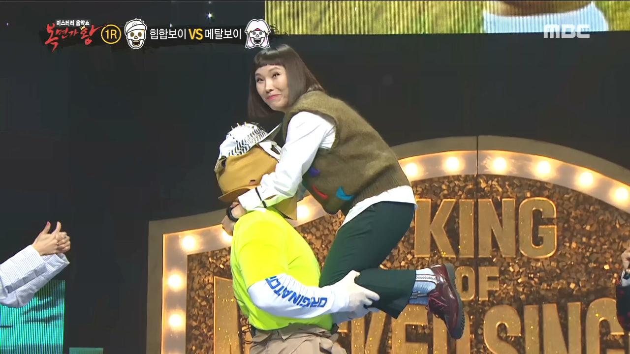 '힙합보이' 힘 자랑 개인기 #복면가왕