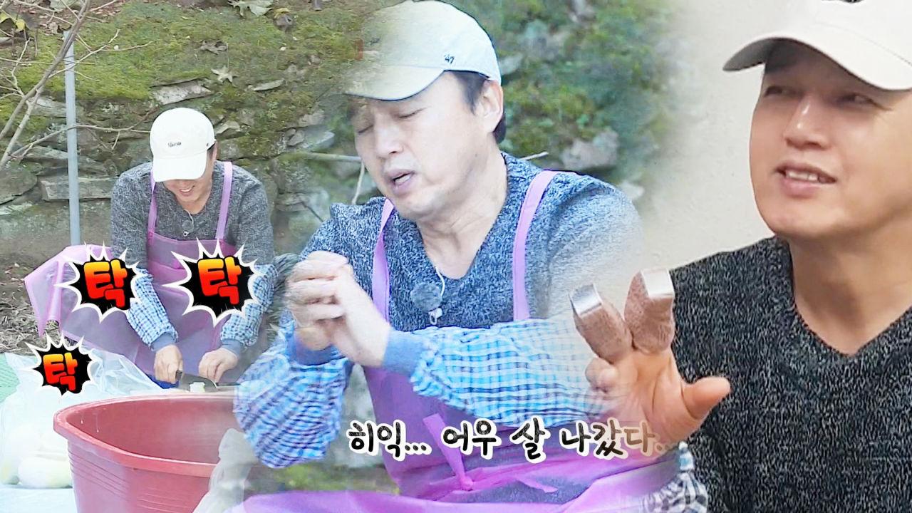 김광규, 폭풍칼질 중 부상 '돌발상황으로 병원 후송' #불타는청춘