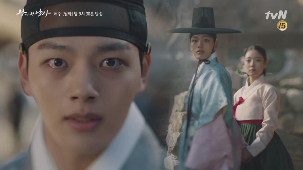 '진짜 왕'의 귀환! 손을 맞잡은 하선과 소운의 모습에 분노하는 이헌! #왕이된남자
