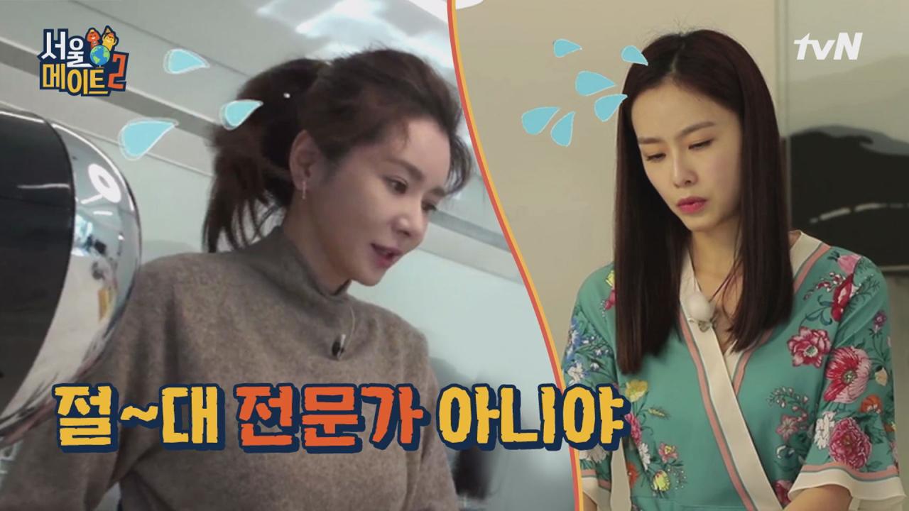 시작부터 절대 위기!! 김없는 김밥에 이은 전설의 떡밥 탄생! #서울메이트2