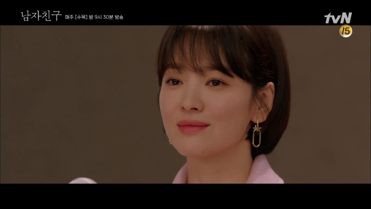 '썸 타는 사이입니다' 용기를 낸 수현 #남자친구
