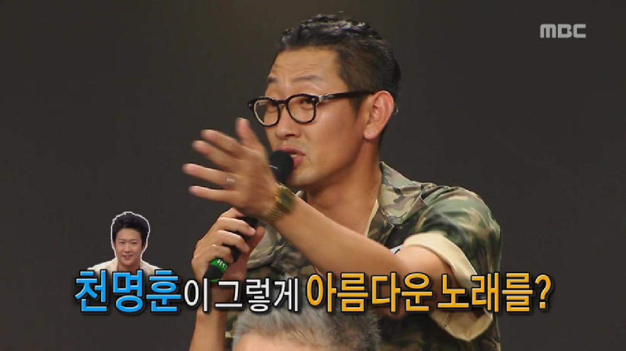 김창렬 샤방스톤이 천명훈?!
