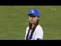 라이온즈 파크 '1호' 시구, 피겨여왕 김연아