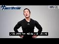 가장 빼기 어려운 옆구리살!!! 옆구리 운동과 유산소운동을 복합한 사이드니업!!