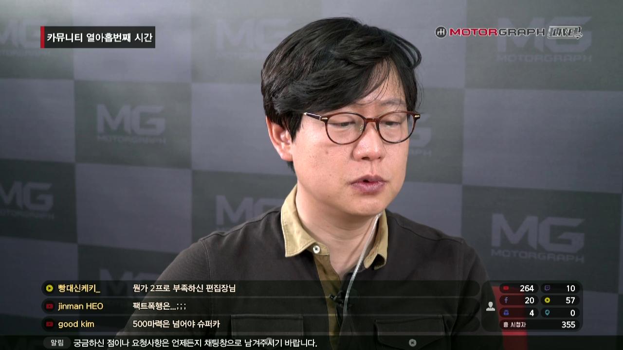 김한용 편집장의 솔직한 자동차 이야기 '생방송: 카뮤니티 CARmunity'_03