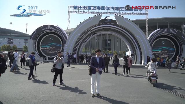 발빠른 김한용기자와 떠나는 2017 상하이모터쇼 여행!! 지금 출발합니다~