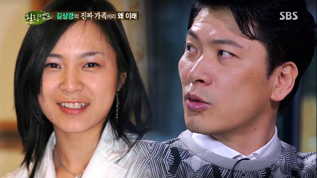 김상경 미모의 아내 공개