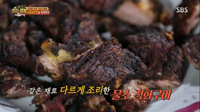 레이먼킴의 퍼펙트 요리쇼