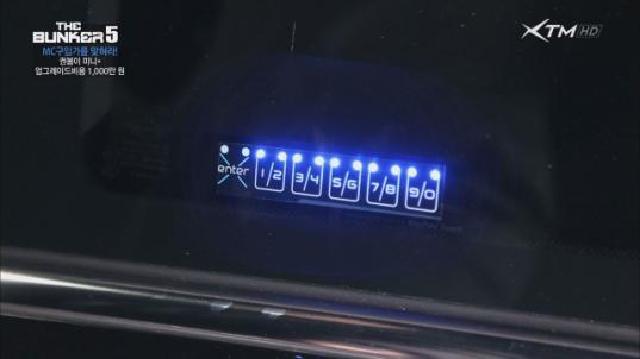 자동차에 비밀번호 도어락