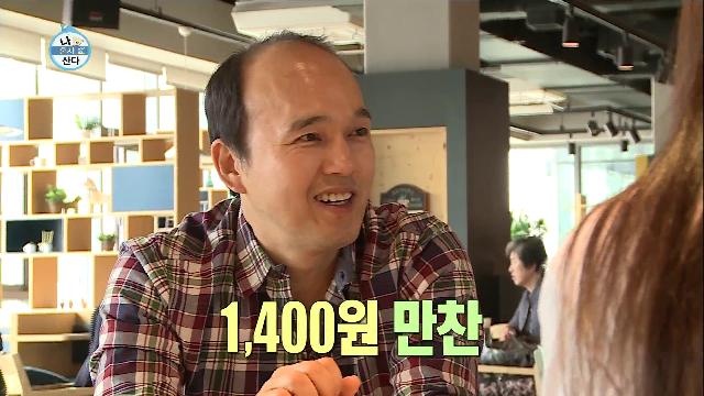 김광규, 후배들과 유쾌한 시간