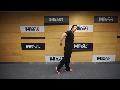 처진 엉덩이를 허리로 힙업! 요즘 대세 힙업 운동! 건겅한친구들 매일운동플랜(런지힙업)