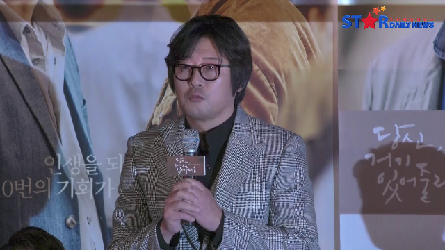 김윤석 성희롱 발언 공식 사과