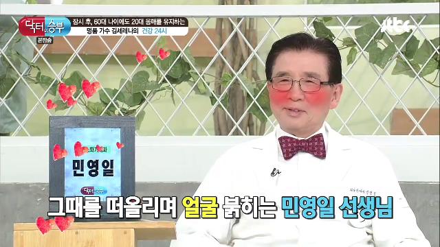 아름다운 김세레나 남심 흔들