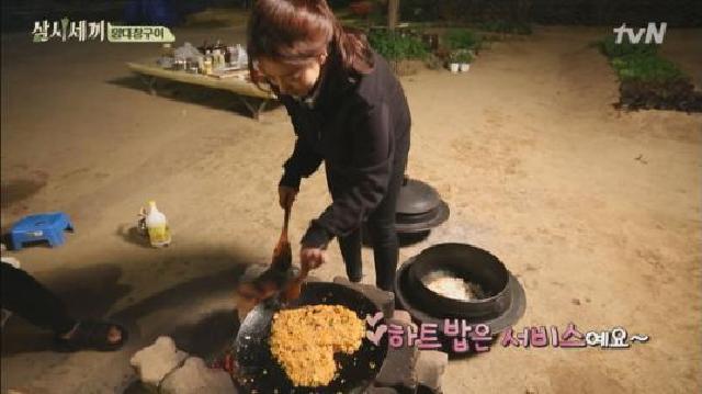 엄마손 박신혜 특급 요리 솜씨