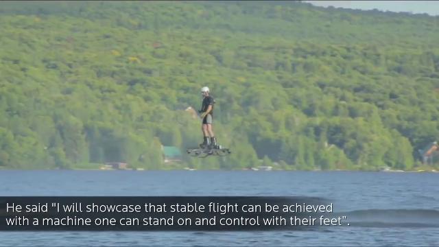 호수 위로 진짜 날수 있어