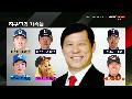 '허성범,허수빈,허보미...' 허구연의 가족들 [KBO리그]