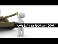국제법 제정을 위한 전쟁종식 평화선언문이 실시간 방송중이랍니다 ^^*