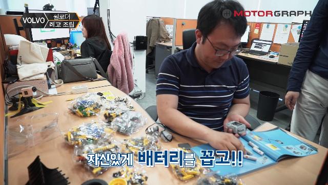 레고 테크닉, '볼보 휠로더(42030)' 직접 만들어보니...낑낑 이렇게 힘들수가