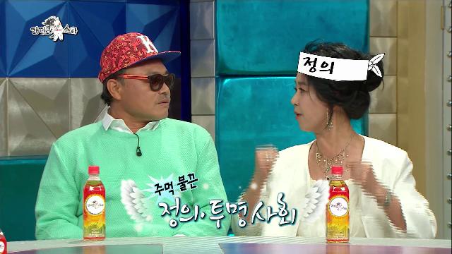김흥국 vs 김부선 티격태격