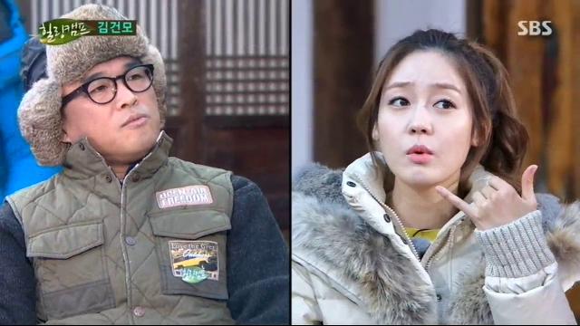 김건모, 성유리 결혼설