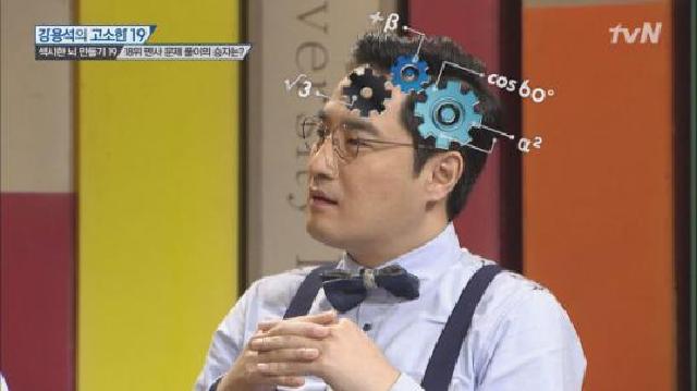 최연소 멘사 테스트 통과자 최정문
