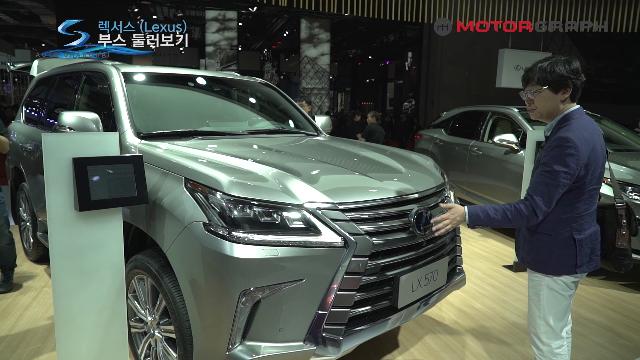렉서스 NX 시리즈 페이스리프트 최초공개.. 권토중래! 렉서스의  다시 쓰는 중국시장 성공기