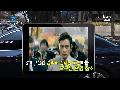 [tbsTV] 영화 속 숨은서울찾기_6회