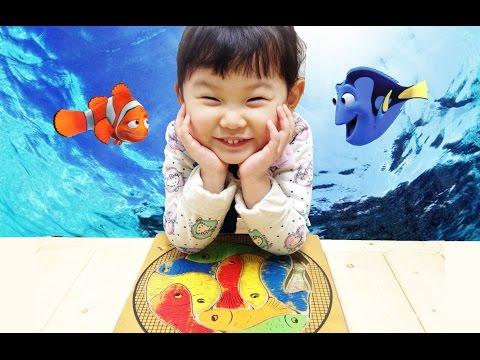 오르다 물고기 퍼즐 놀이