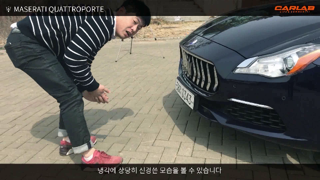 [카랩/CARLAB] 회장님을 운전기사로 만든 마세라티 콰트로포르테 시승기