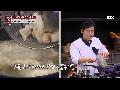 """이연복 '순백' 명품 유린기에 정창욱 """"기권!""""  - [냉장고를 부탁해] 22회 20150413"""