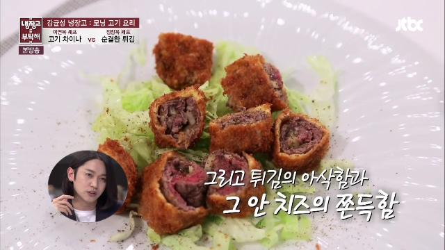 이연복 꺾은 정창욱 '순결한 튀김'의 맛은?!