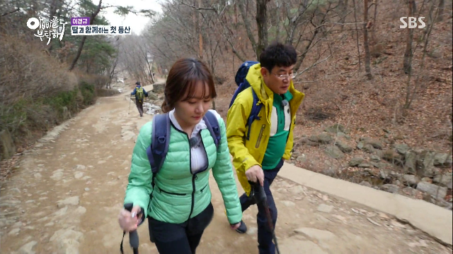 이경규-예림이와의 첫 등산