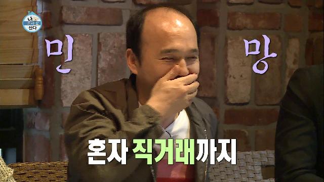 김광규, 전세사기