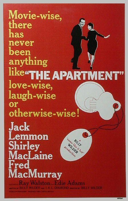 아파트 열쇠를 빌려드립니다