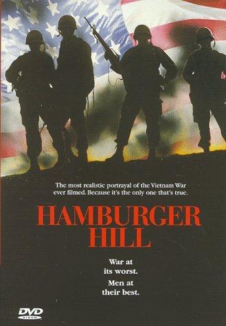 햄버거 힐 포스터