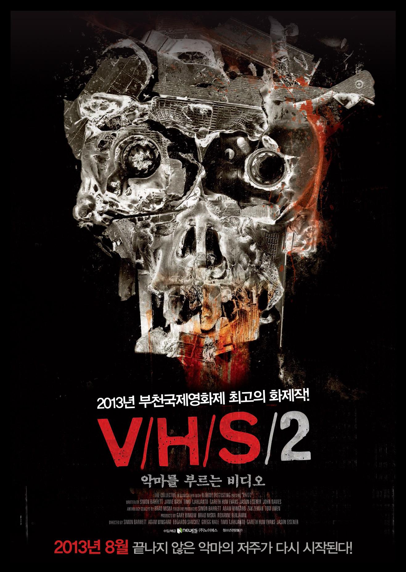 V/H/S/2 : 악마를 부르는 비디오