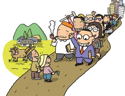 충주시, 귀농·귀촌 세대 급증