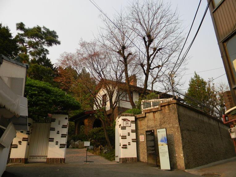 종로구립 박노수미술관 (박노수가옥)