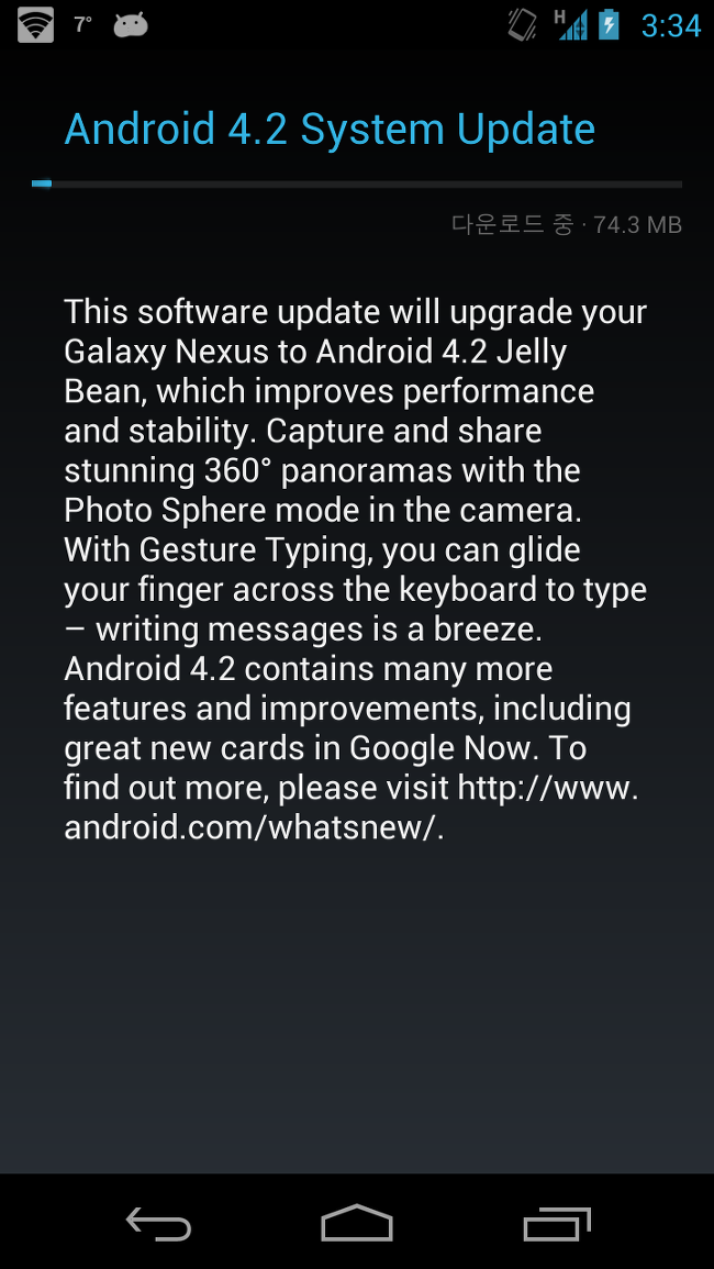 Android 4.2 System Update.