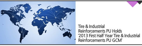 Tire & Industrial Reinforcements PU Holds '2013 First Half Year Tire & Industrial Reinforcements PU GCM'