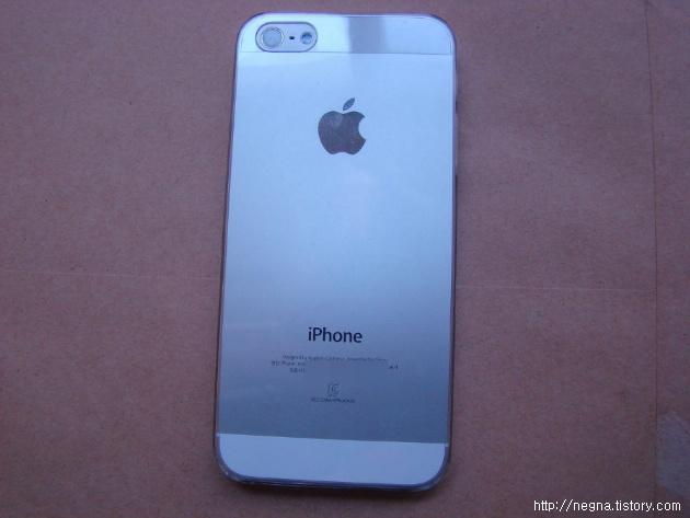 애플 아이폰5(apple iphone 5) 사용기